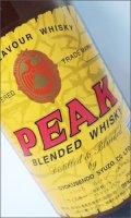 ピーク・ウィスキー 1800ml 【玉泉堂酒造】【岐阜県】【ウィスキー】