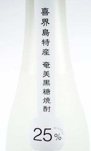 画像3: 奄美黒糖焼酎 たかたろう 25度 【朝日酒造】【鹿児島県】【黒糖焼酎】
