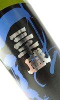 三千盛 まる尾 純米大吟醸 1800ml 【岐阜県】【三千盛】【日本酒】