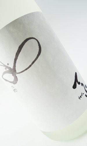 画像1: 國権 てふ 純米 1800ml 【福島県】【国権酒造】【日本酒】