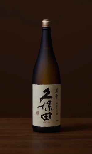 画像1: 久保田 萬寿 純米大吟醸 1800ml 【新潟県】【朝日酒造】【日本酒】【高級】
