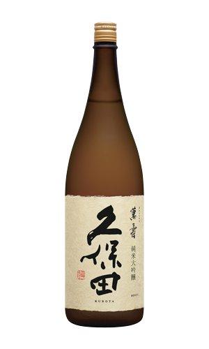 画像3: 久保田 萬寿 純米大吟醸 1800ml 【新潟県】【朝日酒造】【日本酒】【高級】