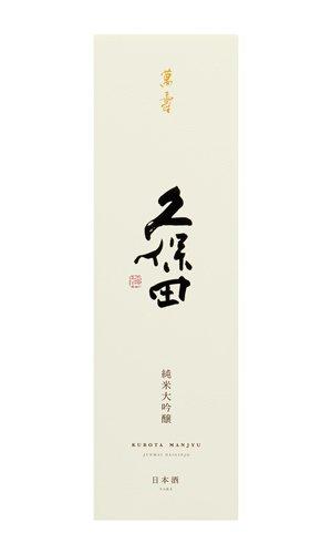 画像4: 久保田 萬寿 純米大吟醸 1800ml 【新潟県】【朝日酒造】【日本酒】【高級】